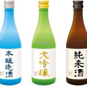 最強かよ!?フルーティーな日本酒