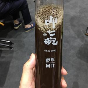 人生初の台湾旅行