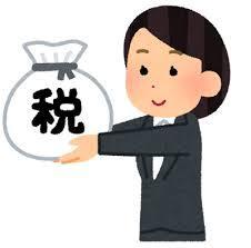 個人の税金に影響を及ぼす給与所得控除・基礎控除の改定