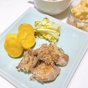 *10/30  鶏肉の香草パン粉焼き*