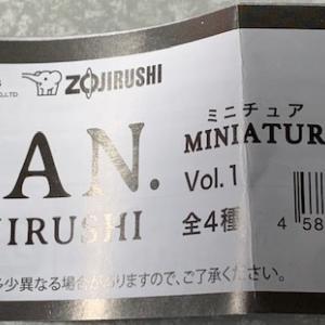 STAN. by ZOJIRUSHI