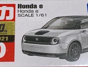 トミカ No.60 Honda e