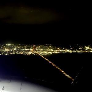 関空から、上海浦東国際空港へ。入国の流れをご紹介。|ミニマリストがゆく、上海3泊4日の旅