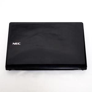 パソコンの手放し方|安全・無料・簡単なメーカー回収を利用してみた|NEC
