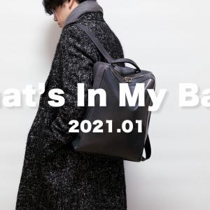 What's In My Bag?|アラサーメンズ会社員、冬の通勤時のカバンの中身|2021年1月