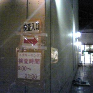 〈震災アーカイブ 19〉 スクリーニング