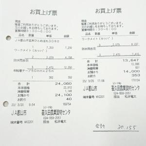 〈震災アーカイブ 32〉 ガソリン不足2011/3/19(土) 午後 8:48
