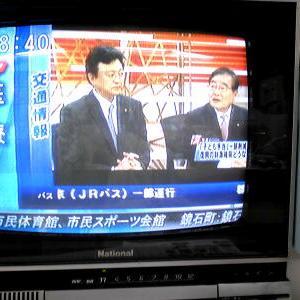 〈震災アーカイブ 33〉 コマーシャル、テレビ、日本生命