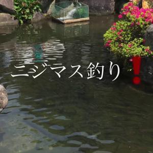 岐阜県郡上でニジマス釣って食べる!