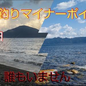 【福井県で車中泊&釣り㉑】日向湖、佐田浜、立石と誰もいない場所で釣りをした