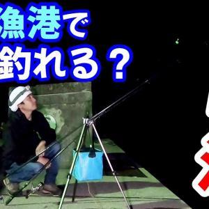 2泊3日の釣り車中泊in富山①