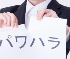 Lukes鈴木和正の「女性必見」フリーランスが自分の身を守る方法!