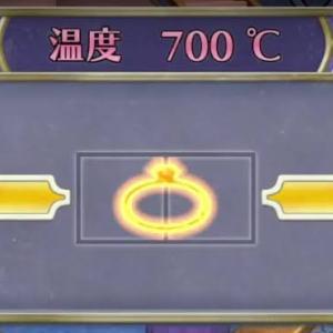 【DQ11】スーパーリングとエルフのお守り、どっちが強い?