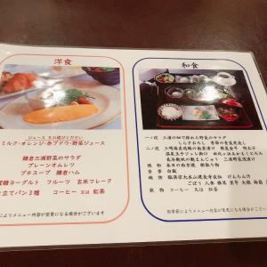海を見ながら朝ごはん!「和みなもと」鎌倉パークホテルで食べる和食モーニング!目鯛の西京焼きに、地元野菜とけんちん汁、洋食も選べ優雅なひと時を!