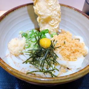 鎌倉「川ひろ」でとり天ぶっかけうどんランチ!もちもち麺に天かすと九条ネギのシャキシャキ感、豪快に混ぜてズルズル…出汁まで飲み干す一杯!