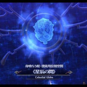 Part.Final『英雄伝説 閃の軌跡IV -THE END OF SAGA-』
