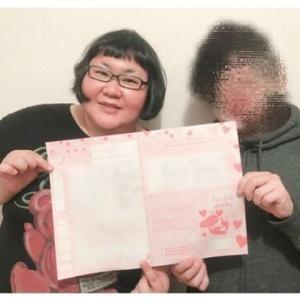 【2chスレまとめ】メイプル超合金の安藤なつさん、介護職の年下男性と結婚!