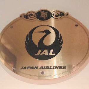 東京ディズニーシーでJALのスポンサーラウンジを体験してきたよ