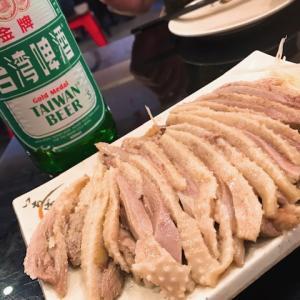 【推しごとで初台湾】2人ごはん会の大本命!「阿城鵝肉」で絶品ガチョウ肉を食す