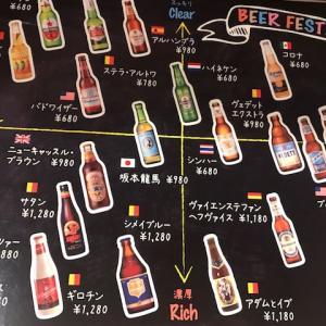 【田町】リーズナブルな無国籍料理で気軽に飲める「BANBANSZAI 田町西口店」