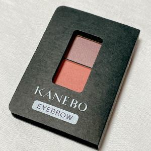 眉を「影色」として仕込んでワンランク上のアイゾーンに「KANEBO アイブロウデュオ/アイブロウシェイドペンシル」