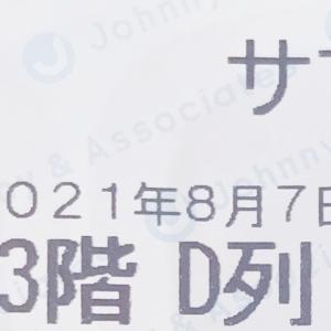 ビギナーズラックが過ぎた「サマステライブ THE FUTURE」8/7(土)昼公演の感想
