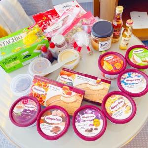 【京王プラザホテル】ハーゲンダッツ食べ放題プランで泊まったプレミアグラン・キングの客室