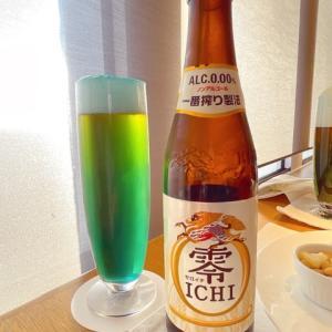 【京王プラザホテル】ノンアルコールドリンクと過ごすクラブラウンジでのバータイム