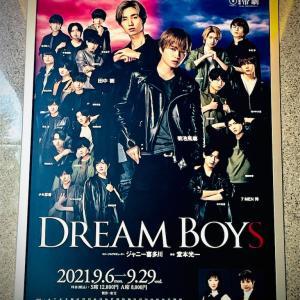 SHOW MUST GO ONの精神を色濃く感じた「DREAM BOYS」9/18(土)昼公演の感想