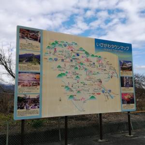 岐阜県のおすすめ無料キャンプ場 粕川オートキャンプ場①