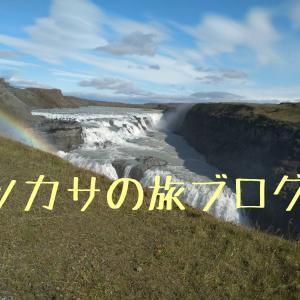 アイスランドでヒッチハイクするメリット・デメリット