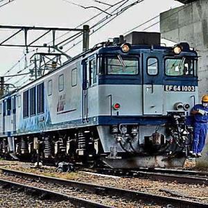 7/25 篠ノ井線のEF64重連の臨8467レ