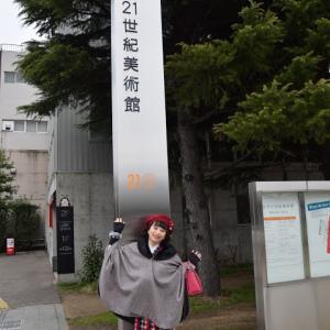 金沢旅行1日目(後編)