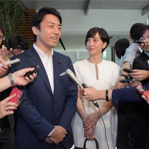 小泉進次郎議員の育休は、男性育休取得の起爆剤。〜妊娠11週目になりました〜