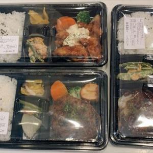 富山市山室テイクアウト~洋食だんらんや 富山山室本店の弁当3種食べくらべ!ハンバーグ&チキン南蛮