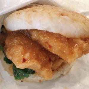 モスライスバーガー海老天めんたい味&よくばり天めんたい味食べくらべ!