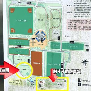 岩瀬スポーツ公園で子供と遊ぼう♪駐車場・遊具・トイレ情報