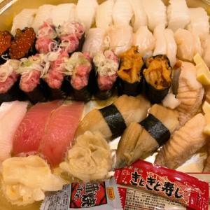 きときと寿司テイクアウト~お持ち帰り予約できるメニューやお店も!