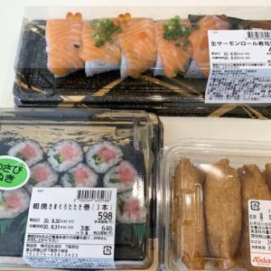 原信の惣菜お寿司で子供とお手軽ランチ 富山下飯野スーパー