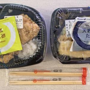 ほっともっとのお弁当 9月新発売の海鮮天丼&定番おろしチキン竜田弁当(和風ぽん酢