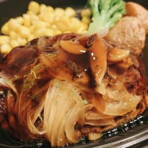 洋食だんらんや富山山室本店 夜のテイクアウト 網焼きハンバーグ焼いてみた