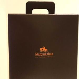 ランドセル 萬勇鞄を予約してきたよレポ in富山のスクールショップみやざき 元町本店
