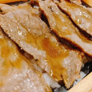 柿里富山のテイクアウト弁当 ステーキ重弁当&霜降り牛肉弁当食べたよブログ2021ver