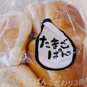 オーカワパン アピタ富山東店の火曜特売の恒例になっていたことを知る