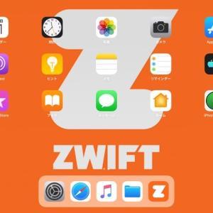 Zwiftを解約しました。