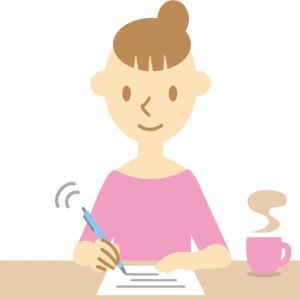 【初心者ブロガー必読】ブログで収入を得るための文章のオススメな書き方