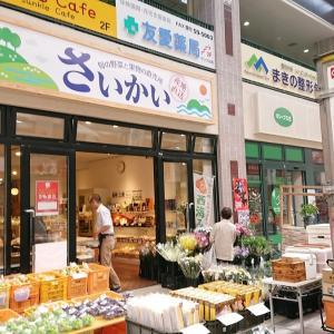 日本一長いアーケードの片隅で昆布より干しいかが良く売れた。佐世保三ヶ町アーケード「さいかい」さんにて。