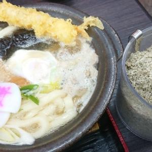 福岡でうどん食べて山口へやってきました(^-^)