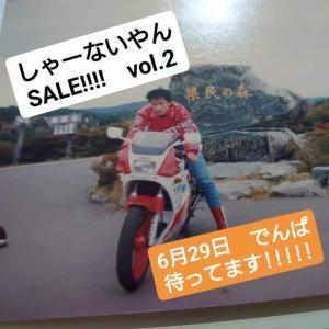 【出店のお知らせ】6月29日はでんぱでSALE!!