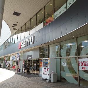 【出店のお知らせ】8月25日〜28日 西友にいま〜す。